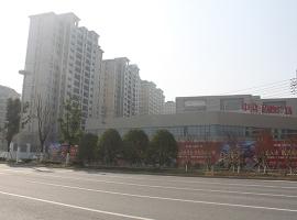 中梁百悦广场